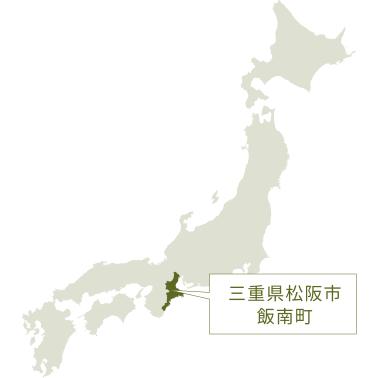三重県松坂市飯南町